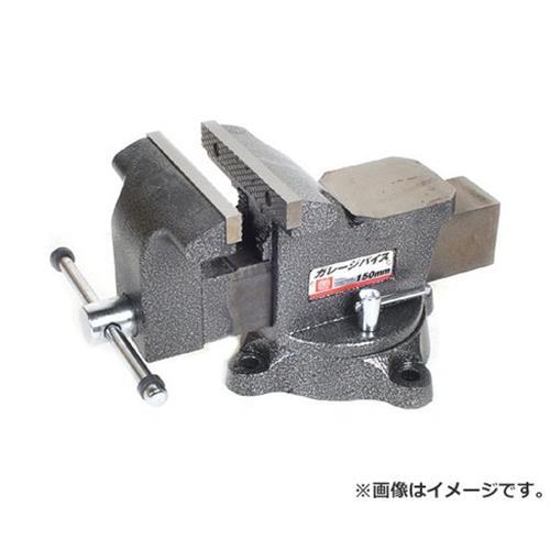 SK11 ガレージバイス 150MM 4977292221153 [クランプ・バイス リードバイス][r13][s1-080]