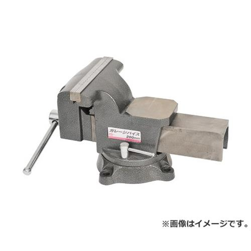 SK11 ガレージバイス 200MM 4977292221160 [r13][s2-100]