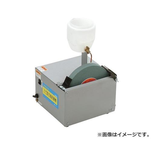 SK11 たて型万能研磨機(水研用) VWS-205 4977292491204 [r13][s2-100]