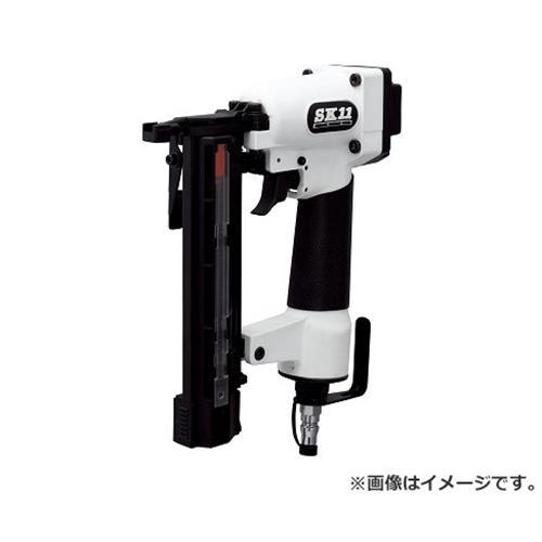 SK11 エア仕上釘打機 F35L SA-F35L-X1 4977292437882 [エアーツール 建築用工具・高圧機器][r13][s2-100]