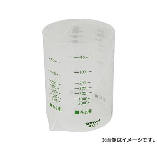 取寄品 r13 s1-060 セフティー3 噴霧器用希釈カップ 噴霧器 SFKC-1 メーカー公式 スポイト 計量カップ 4977292692502 NEW