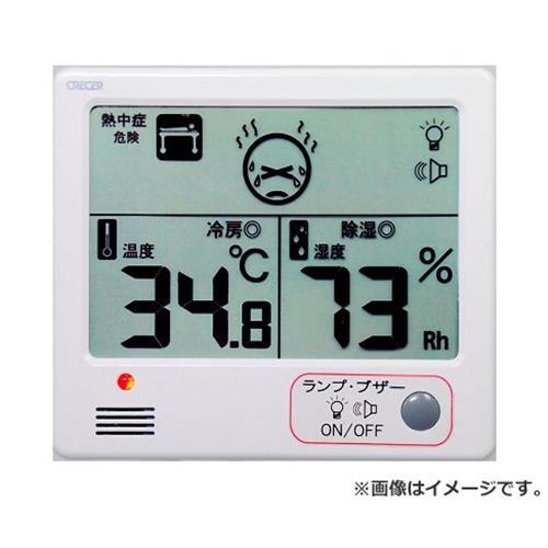 メール便可 在庫品 即日発送 r10 s1-000 CRECER デジタル温湿度計 お買得 開催中 CR-1200W 熱中症目安 4955286808559 MT クレセル 温度計