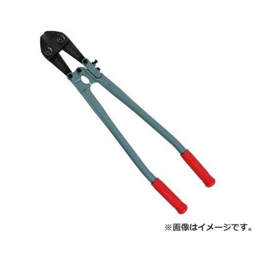MCC(松阪鉄工所) ボルトクリッパー 600MM 4989065100053 [ボルトクリッパー][r13][s2-100]