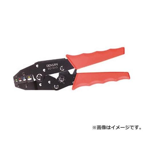 圧着工具 4937897011313 [電設工具 デンサン DC-1213 圧着工具][r13][s1-060]