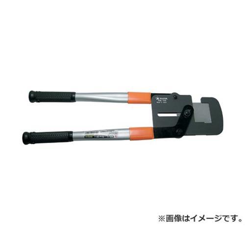 フジ矢 Mバーカッター FMC-500 4952520060148 [電設工具 切断工具][r13][s2-100]