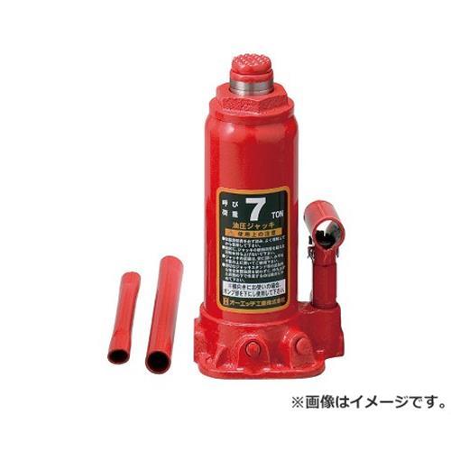 OH 油圧ジャッキ 7T OJ-7T 4963360500480 [スリング・ジャッキ ジャッキ][r13][s1-060]