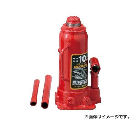 OH 油圧ジャッキ 10T OJ-10T 4963360500411 [スリング・ジャッキ ジャッキ][r13][s1-060]
