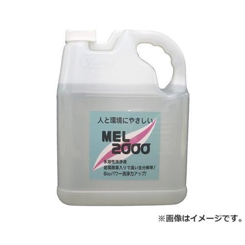 洗浄剤][r13][s1-080] MEL2000 4516825002588 4L 友和 [油