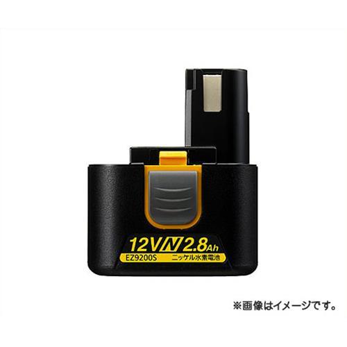 EZ9200S [メーカー品電動工具 4547441616545 電池パック 12V3.0Ah パナソニック パナ 電池・充電器][r13][s1-060]