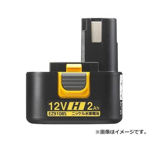 パナソニック 電池パック 12V2.0Ah EZ9108S 4547441616507 [メーカー品電動工具 パナ 電池・充電器][r13][s1-060]