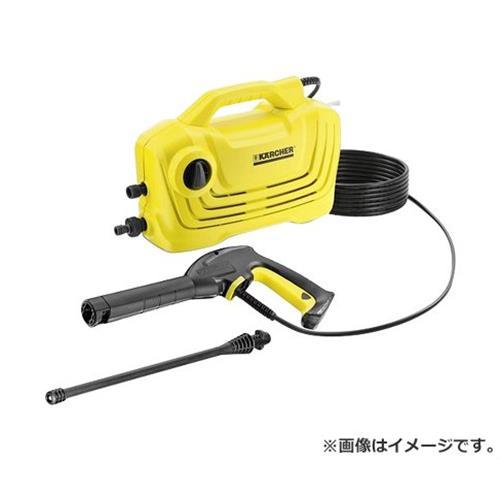 ケルヒャー(KARCHER) 高圧洗浄機 K2クラシック 1600-970 4054278007199 [ケルヒャー 高圧洗浄機][r13][s2-100]
