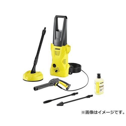 ケルヒャー(KARCHER) 高圧洗浄機K2 ホームキット 1602-219 4054278088594 [ケルヒャー 高圧洗浄機][r13][s2-120]