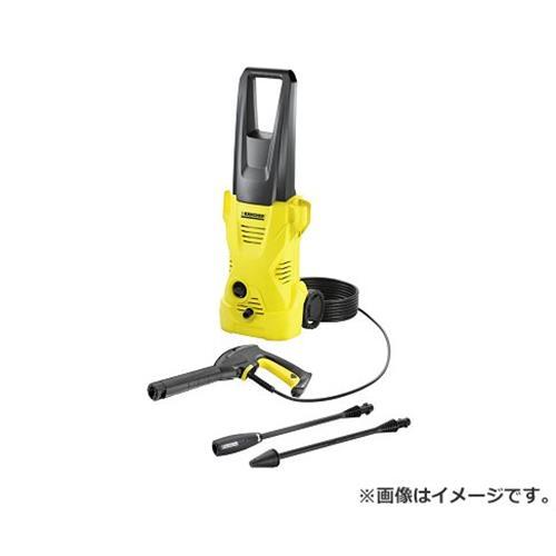 ケルヒャー(KARCHER) 高圧洗浄機K2 1602-218 4054278090177 [ケルヒャー 高圧洗浄機][r13][s2-120]