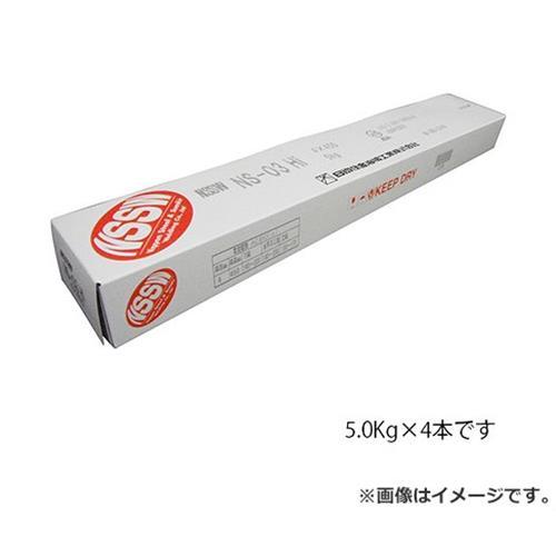 日鐵住金 軟鋼用溶接棒 NS-03Hi 4.0x20kg 4580437130083 [r13][s1-080]
