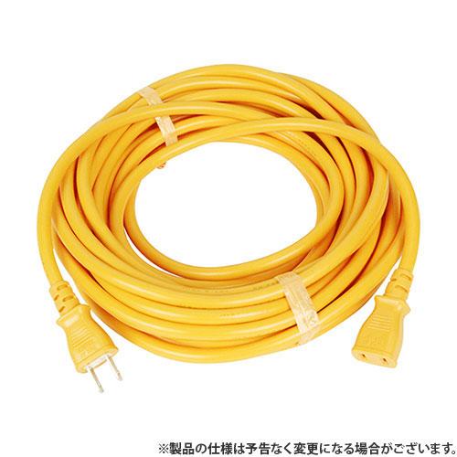 在庫品 即日発送 r10 s1-060 KOWA 延長コード 在庫あり 12A×10m 10M 4580138480807 FW080-10 予約 オレンジ 電工ドラム コード