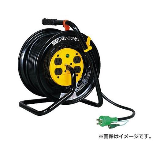 日動 マジックリール15A×30m Z-E34 4937305019962 [電工ドラム・コード][r13][s2-100]
