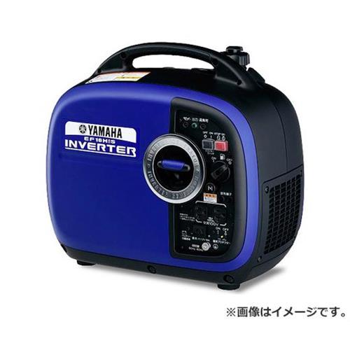 ヤマハ 発電機 インバーター EF16HIS 4997789160024 [r13][s3-140]
