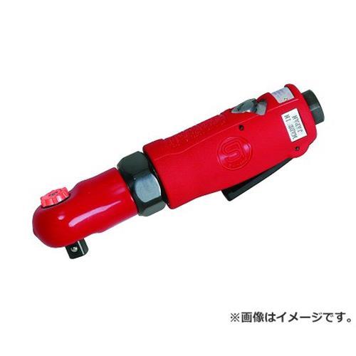 SHINANO ミニラチェットレンチ 9.5 SI-1231A 4571165781692 [エアーツール メーカー工具・機器][r13][s1-060]