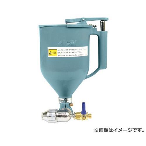 アネスト岩田 リシンガン MG-2D 4538995000249 [エアーツール メーカー工具・機器][r13][s1-080]
