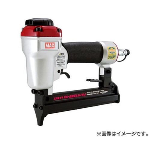 マックス(MAX) LUステープル用釘打機 TA-225LU/4J 4902870750800 [マックス 釘打ち機 釘打ち機エアネイラ][r13][s1-080]