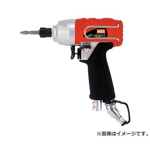 マックス(MAX) エアインパクトドライバ AT-ID6P1 4902870720629 [マックス 釘打ち機 本体][r13][s1-060]