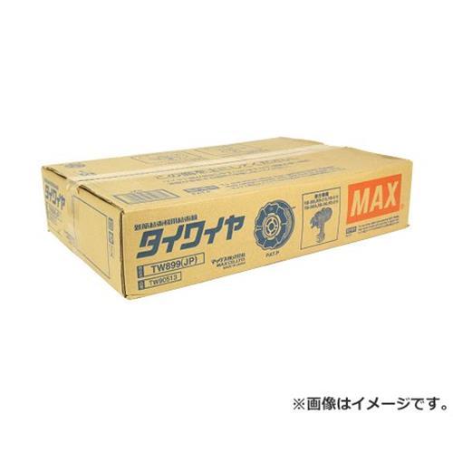 本体][r13][s2-100] タイワイヤー 釘打ち機 [マックス 4902870742782 50巻入 TW899(JP) マックス(MAX)