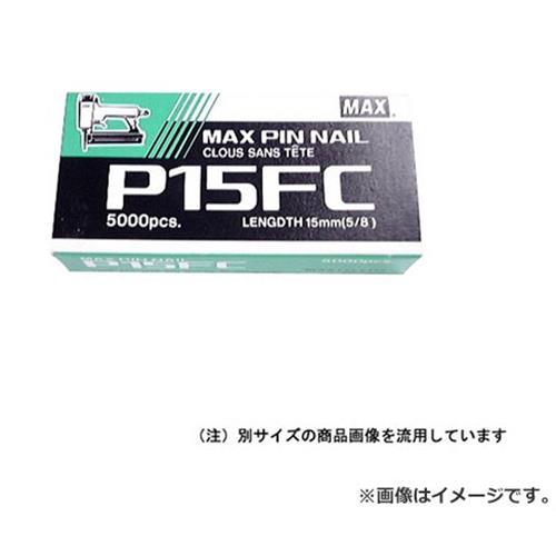 メール便可 取寄品 r13 s1-000 毎週更新 マックス MAX マーケット 4902870708931 フィニッシュネイル チャ P15F3 ピンネイル 釘打ち機
