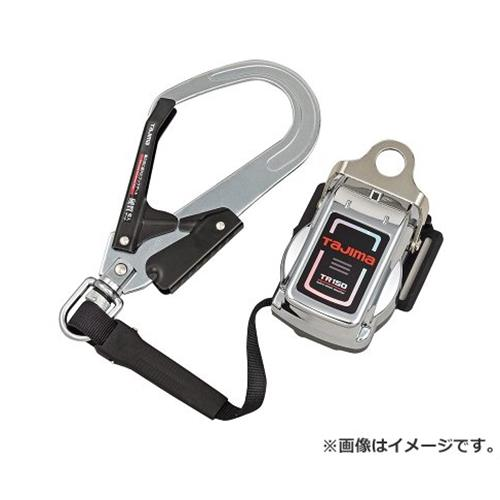 タジマ(Tajima) 安全帯TR150L2セット TR150L2-WBCL 4975364163097 [r13][s1-060]