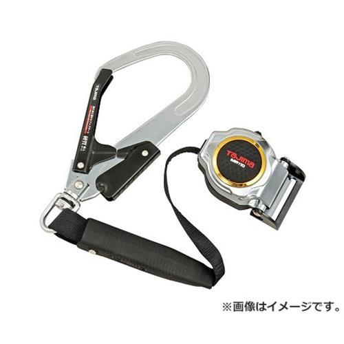 タジマ(Tajima) 安全帯MR110L2セット MR110L2-WBCL 4975364163141 [r13][s1-060]