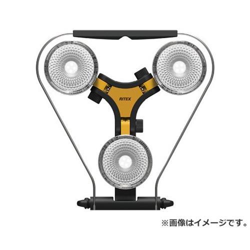 ライテックス LED×3SPワークライト WT-1000 4954849507007 [ワークサポート 作業・警告・防犯灯 投光器・替え球]