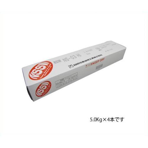[最大1000円OFFクーポン] 日鐵住金 軟鋼用溶接棒 NS-03Hi 2.6x20kg 4580437130045 [溶接 溶接棒 軟鋼用][r13][s3-260]