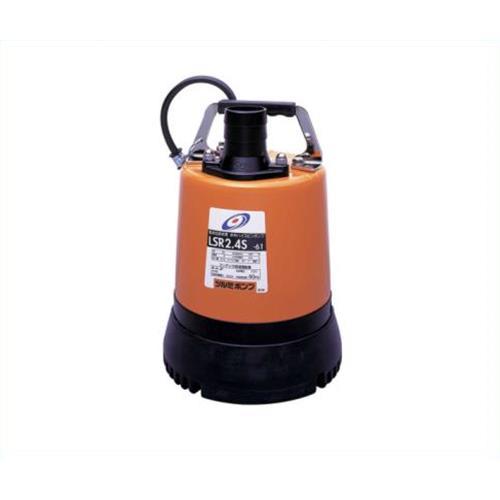 ツルミポンプ(鶴見ポンプ) 低水位排水ポンプ LSR-2.4S 60HZ 4944792102046 [ポンプ 水中ポンプ(汚水)][r13][s2-100]