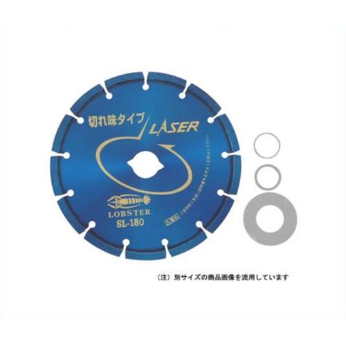 ロブテックス(エビ/LOBSTER) ダイヤモンドホイールH HSL125 4963202072519 [ジスク・両頭アクセサリ ダイヤカッター コンクリート][r13][s1-060]
