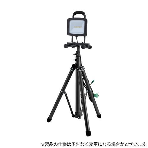 Caster コード式LED投光器(三脚) 4560150941135 [r13][s2-160]