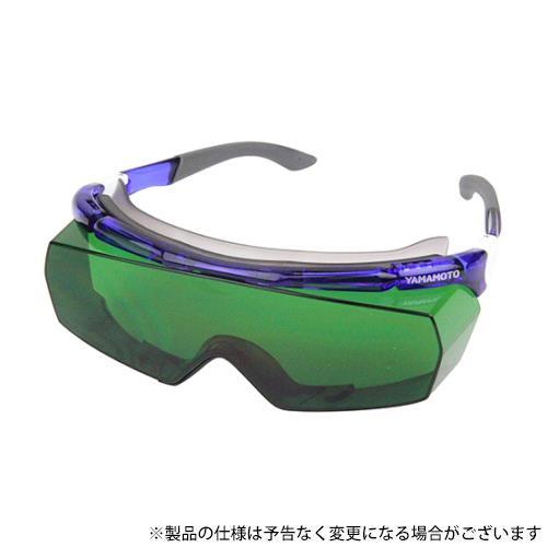 SK11 セフティ遮光ハードグラス 4977292901185 [r13][s1-060]