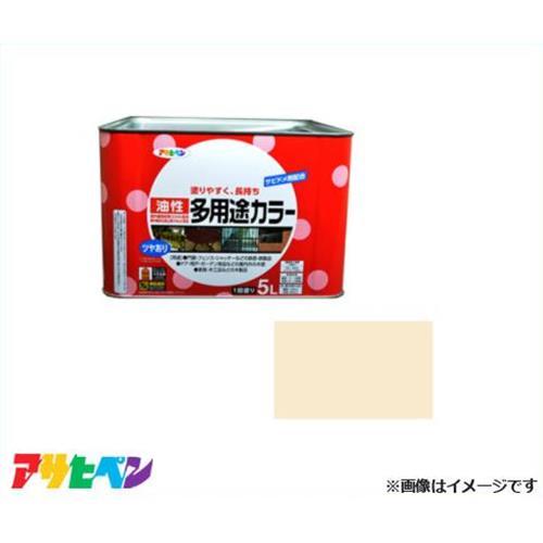 アサヒペン 油性多用途カラー 5L アイボリー [耐久性 高性能塗料 防カビ サビドメ 無臭]