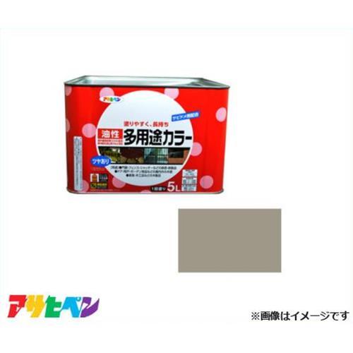アサヒペン 油性多用途カラー 5L ライトグレー [耐久性 高性能塗料 防カビ サビドメ 無臭]