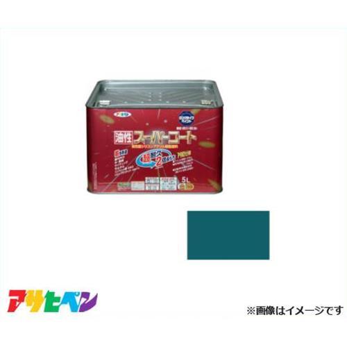 アサヒペン 油性スーパーコート 5L オーシャンブルー [油性多用途 超耐久 サビドメ]