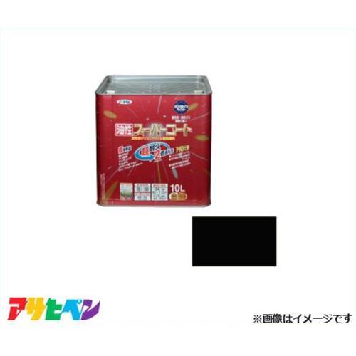 アサヒペン 油性スーパーコート 10L 黒 [油性多用途 超耐久 サビドメ]