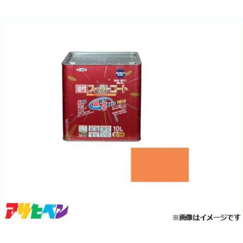 アサヒペン 油性スーパーコート 10L ラフィネオレンジ [油性多用途 超耐久 サビドメ]