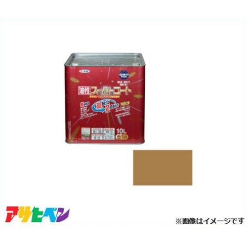 アサヒペン 油性スーパーコート 10L ソフトオーカー [油性多用途 超耐久 サビドメ]