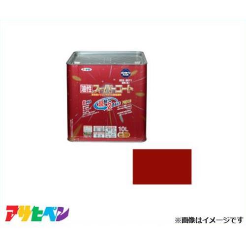 アサヒペン 油性スーパーコート 10L 赤さび [油性多用途 超耐久 サビドメ]