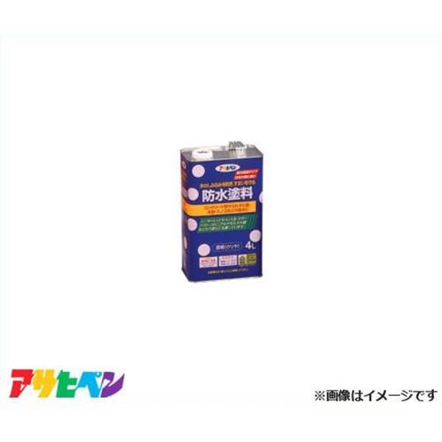 アサヒペン 防水塗料 4L [防水 コンクリート モルタル壁 木 スノコ 下塗り]