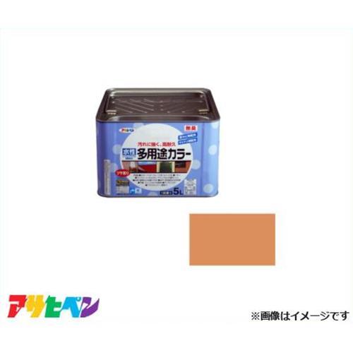 アサヒペン 水性多用途カラー 5L ラフィネオレンジ [高耐久 防カビ 防サビ]