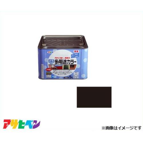 アサヒペン 水性多用途カラー 5L 黒 [高耐久 防カビ 防サビ]