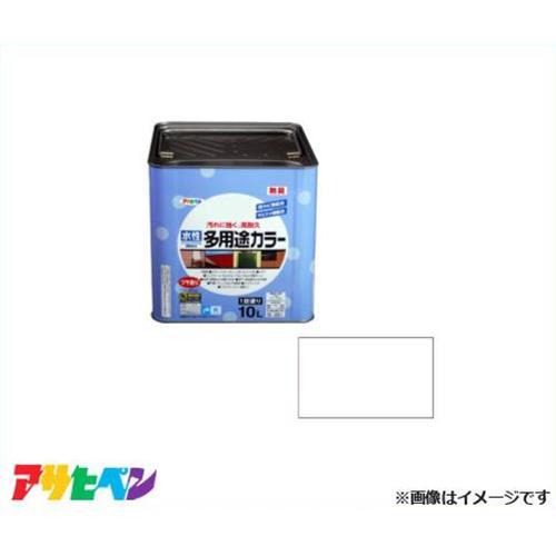 [最大1000円OFFクーポン] アサヒペン 水性多用途カラー 10L 白 [高耐久 防カビ 防サビ]
