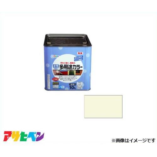 アサヒペン 水性多用途カラー 10L ミルキーホワイト [高耐久 防カビ 防サビ]