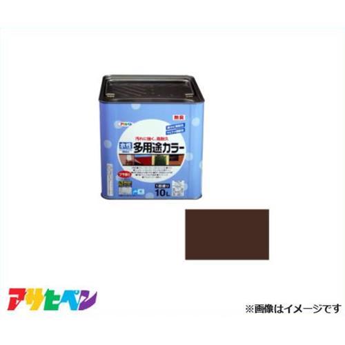 アサヒペン 水性多用途カラー 10L (こげ茶) [ハウスケア 高耐久 防カビ 防サビ][r11][s3-140]