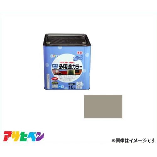 [最大1000円OFFクーポン] アサヒペン 水性多用途カラー 10L ライトグレー [高耐久 防カビ 防サビ]
