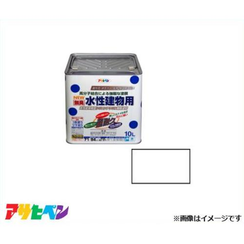 アサヒペン 水性建物用 10L 白 [塗装用品 多用途 酸性雨 排気ガス 塩害 紫外線]